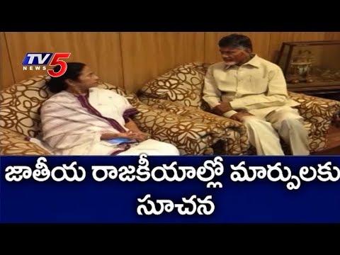 దేశ రాజకీయాల్లో సరికొత్త ఫ్రంట్ ఖాయమా..! | Bengaluru | TV5 News