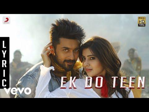 Anjaan - Ek Do Teen Lyric | Suriya Samantha | Yuvan