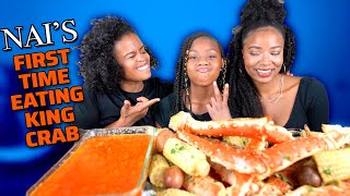 KING CRAB SEAFOOD BOIL MUKBANG (NAI'S FIRST TIME EATING KING CRAB)