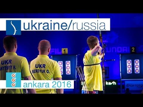 Ukraine v Russia – Recurve Men's Team Bronze Final | Ankara 2016