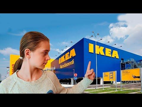 МАНЕКЕН ЧЕЛЛЕНДЖ В ИКЕА - MANNEQUIN CHALLENGE IKEA - ОСТАНОВИ ВРЕМЯ ЧЕЛЛЕНДЖ \\Lika life\\