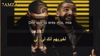 Bad Bunny Feat Drake Mia مترجمة عربي