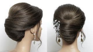 Wedding Prom Updo. Elegant  Hair Tutorial.