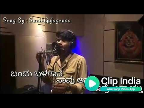 Saregamapa Sunil song