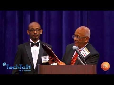 Solomon Kassa's 2016 SEED Honoree Award Acceptance Speech