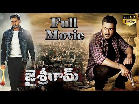 Jai Sriram Telugu Full Length Movie || Uday Kiran || Reshma || Telugu Movie video