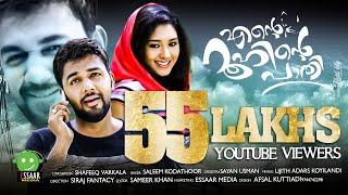 download lagu Marannuvalle Enne  Ente Roohinte Paathi  Saleem Kodathoor gratis