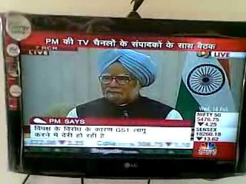 Manmohan Singh Shamelessly Indifferent Corrupt Crook UPA Govt Prime Minister  16022011003