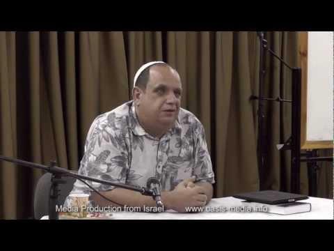 Хлебопреломление. Иудейский взгляд. Урок 2 (Алекс Бленд)
