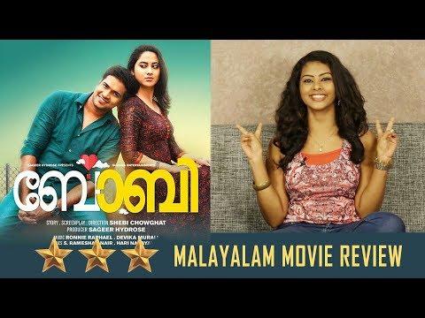 BOBBY Malayalam Review | Niranj | Miya | Aju Varghese