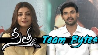 Sita Movie Team Bytes | Kajal Aggarwal | Sai Srinivas | Latest Telugu Movie