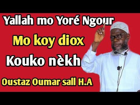 serigne bass abdou khadre eupal bakhoul Yallah rk moy falle wayé dou Serigne Touba Oustaz Oumar Sall