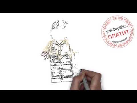 Видео как нарисовать Лего карандашом поэтапно