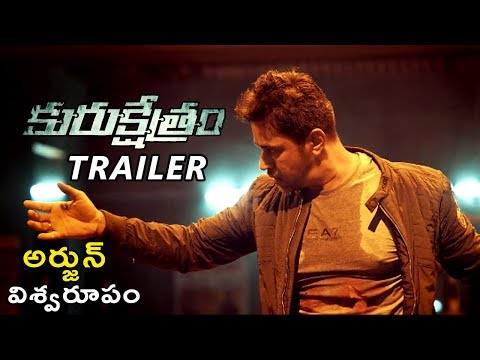 Arjun Kurukshetram Movie Official Trailer | Latest Telugu Movies Trailers 2018 | Bullet Raj