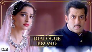 Prem Ratan Dhan Payo Dialogue Promo 3 | Saari Shikayatein | Salman Khan & Sonam Kapoor
