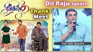 dil-raju-speech-oopiri-movie-thank-you-meet-nagarjuna-karthi-tamannaah-success-meet