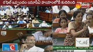 Defence Minister Nirmala Sitharaman Speech | 'కాంగ్రెస్' అర్థంపర్థం లేని ఆరోపణలు చేస్తోంది..