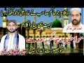 Khawar Ali Qadri Super Hit Kalam Mola Taiba Ch  Ghar Hovay Mehfil In Kamalia City