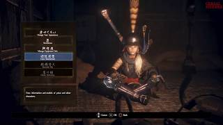 NioH 2 Multiplayer, Blacksmith, Yokai and Twilight Mission