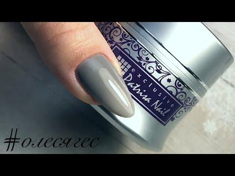 Наращиваю ногти САМА СЕБЕ «по быстрому» ПОД ГЕЛЬ ЛАК/ Градиент из одного цвета!