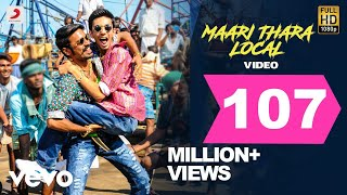Maari Maari Thara Local Audio Dhanush Anirudh Ravichander