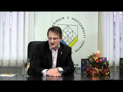 Новогоднее обращение Президента АСНУ