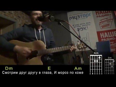Васильев Александр - Мороз по коже
