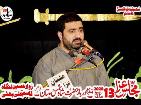 Zakir Ghulam Abbas Jappa I YadGar Majlis 13 March 2020 I Darbar Shah Shams Multan