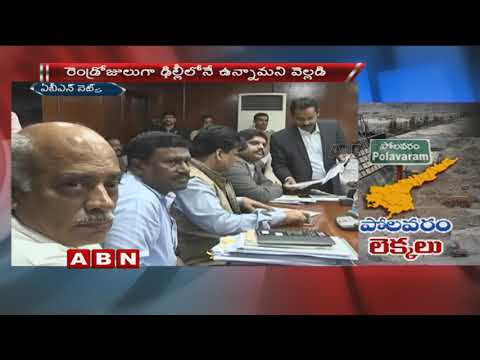 Union Minister Nitin Gadkari Ordered CWC To Report Polavaram Project Final Estimations With In Week