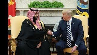 """تعليق إدارة ترامب على قرارات """"الشيوخ الأمريكي"""" ضد السعودية"""