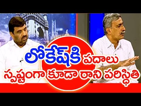 Argument Between Janasena Leader And TDP Leader In Live Show | #SunriseShow