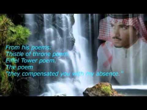 Prince Talal Bin Sultan Bin Abdul-Aziz Al Saud