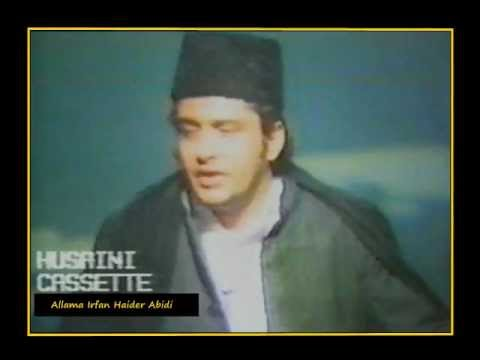 Allama Irfan Haider Abidi Best Majalis And Nasir Jahan Salaam Kabraye Gee Zainab (sa) In Colour video
