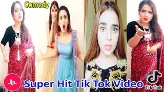Choosni Ky Munh Wali Non Stop Tik Tok Comedy Video | Full Entertainment Musically Compilation