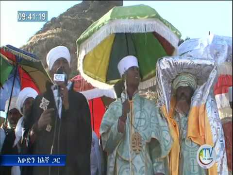 The New Lalibela Built By Aba Gebremeskel Was Inagurated