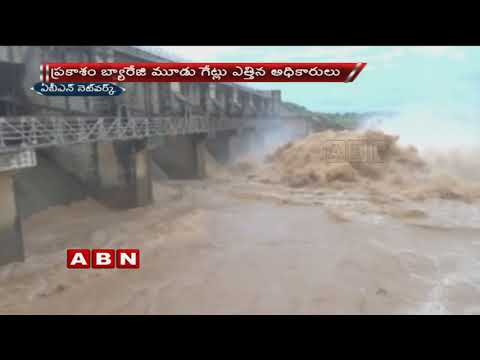 Heavy Rainfall Expected In Next 48 Hours In Telugu States | ABN Telugu