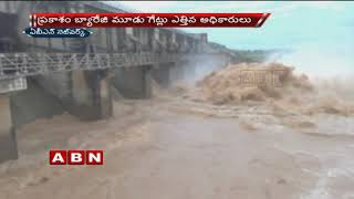 Heavy Rainfall Expected in Next 48 Hours in Telugu States