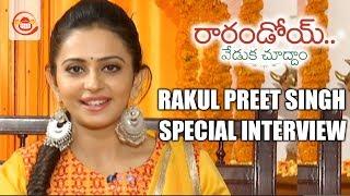 Rakul Preet Singh Special Interview About Rarandoi Veduka Chuddam