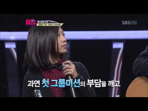 악동뮤지션 (Akdong Musician) 방예담 (Bang YeDam) [I Want You Back] @KPOPSTAR Season 2