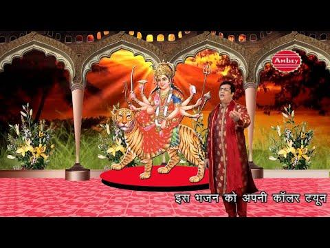 Ek Saal Main | Superhit Durga Bhajan | By Vipin Sachdeva