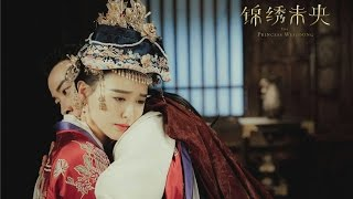 Trailer The Princess Wei Young