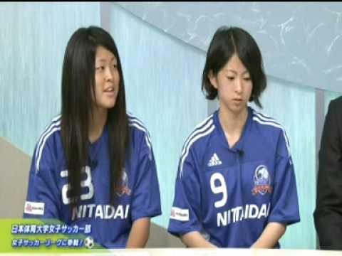 美人しかいないなあ。女子サッカー選手