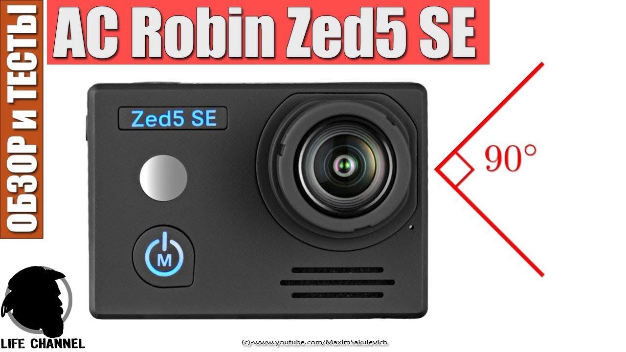 Обзор и Тесты СУПЕР-Экшен Камеры AC Robin Zed5 SE