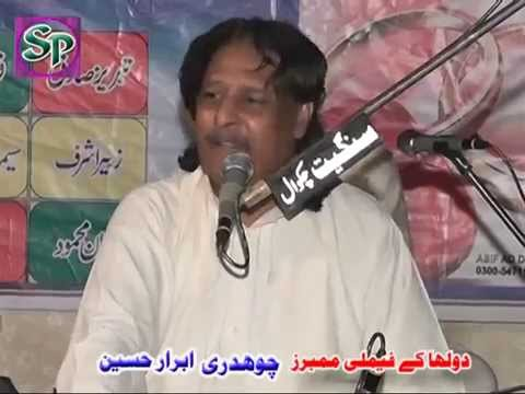 Allah Ditta Lonay Wala, Jhalay 12-10-2013 Part 4 video
