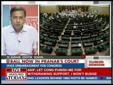 T Bill: Ball in Pranab Mukherjee's Court