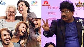 Anil Agravanshi | जाट ने हंसा हंसा के लोगों की आंतड़ियाँ निकाली बाहर | #GreaterNoidaKaviSammelan