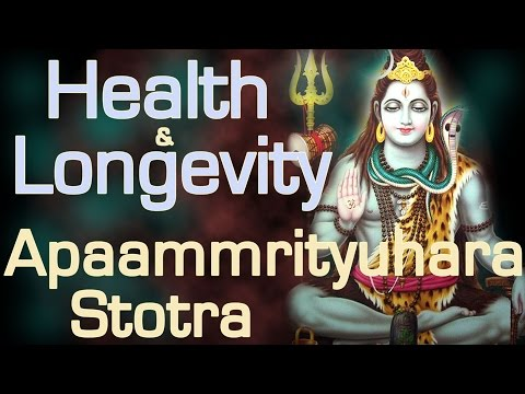 Vedic Chants | Health & Longevity | Apaammrityuhara Stotra | 108 Times
