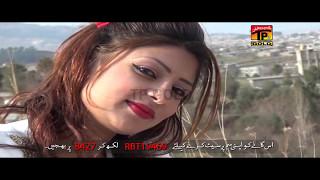 Sang Dhole Da - Azeem Awan And Sanwal Hazara - Hindko Hazara Culture Videos