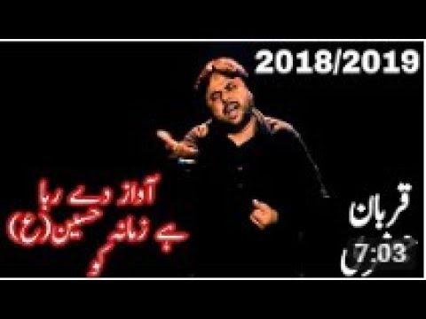 Qurban Jafri new noha 2019 Awaz da raha hay zamana Hussain ko thumbnail