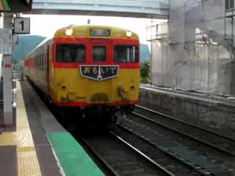 おもいで湯けむり号 鳴子温泉駅(仙台行)
